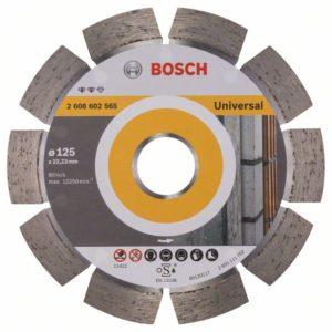 Алмазный отрезной круг Expert for Universal 125 x 22