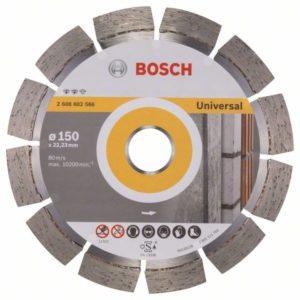Алмазный отрезной круг Expert for Universal 150 x 22