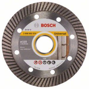 Алмазный отрезной круг Expert for Universal Turbo 115 x 22