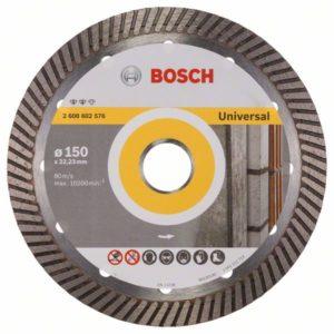 Алмазный отрезной круг Expert for Universal Turbo 150 x 22